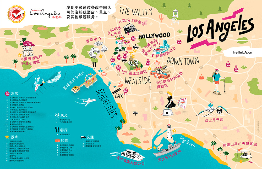 google maps san francisco with Los Angeles Tourism on 40781546 besides 20032986 likewise Six Flags Over Texas 5 also Waze Opens Its Traffic Data Wide To Lyft And Other On Demand Cab Apps likewise Stati Uniti On The Road  e Organizzare Il Viaggio.